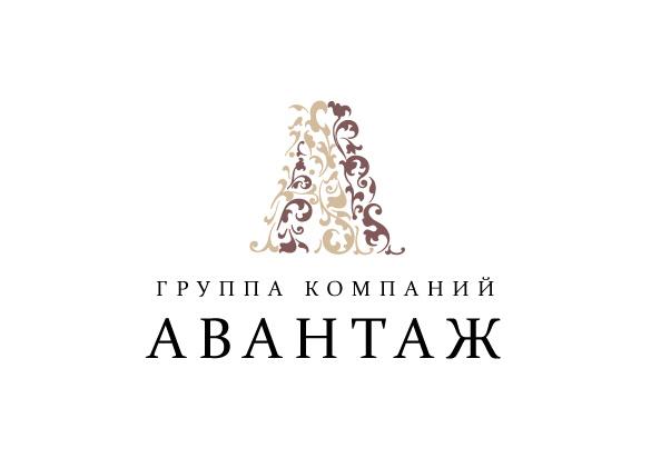 Компания авантаж официальный сайт алтес кровельная компания официальный сайт